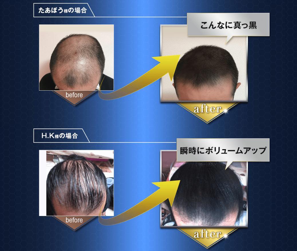 モンスターヘア(monstar hair) 口コミ・評価・評判